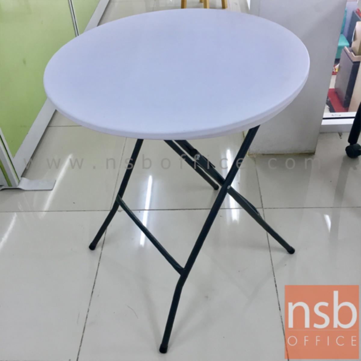 โต๊ะพับหน้าพลาสติก รุ่น Bahama (บาฮาม่า) ขนาด 61Di cm.  ขาเตารีดอีพ็อกซีเกล็ดเงิน