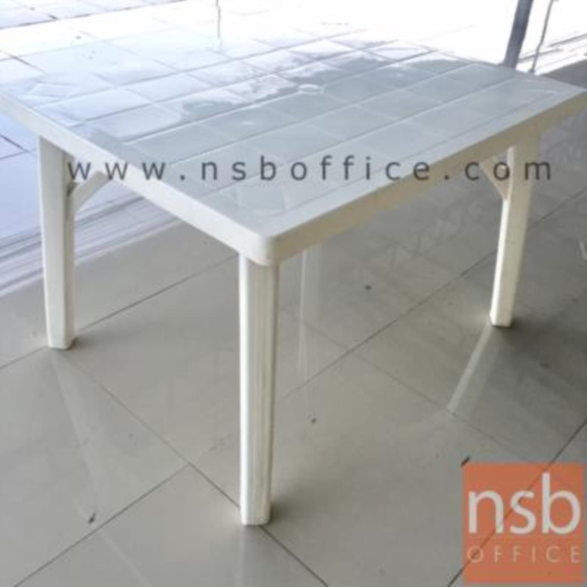 โต๊ะหน้าพลาสติก รุ่น TD-003 ขนาด 120W cm. (บรรจุกล่องละ 2 ตัว)