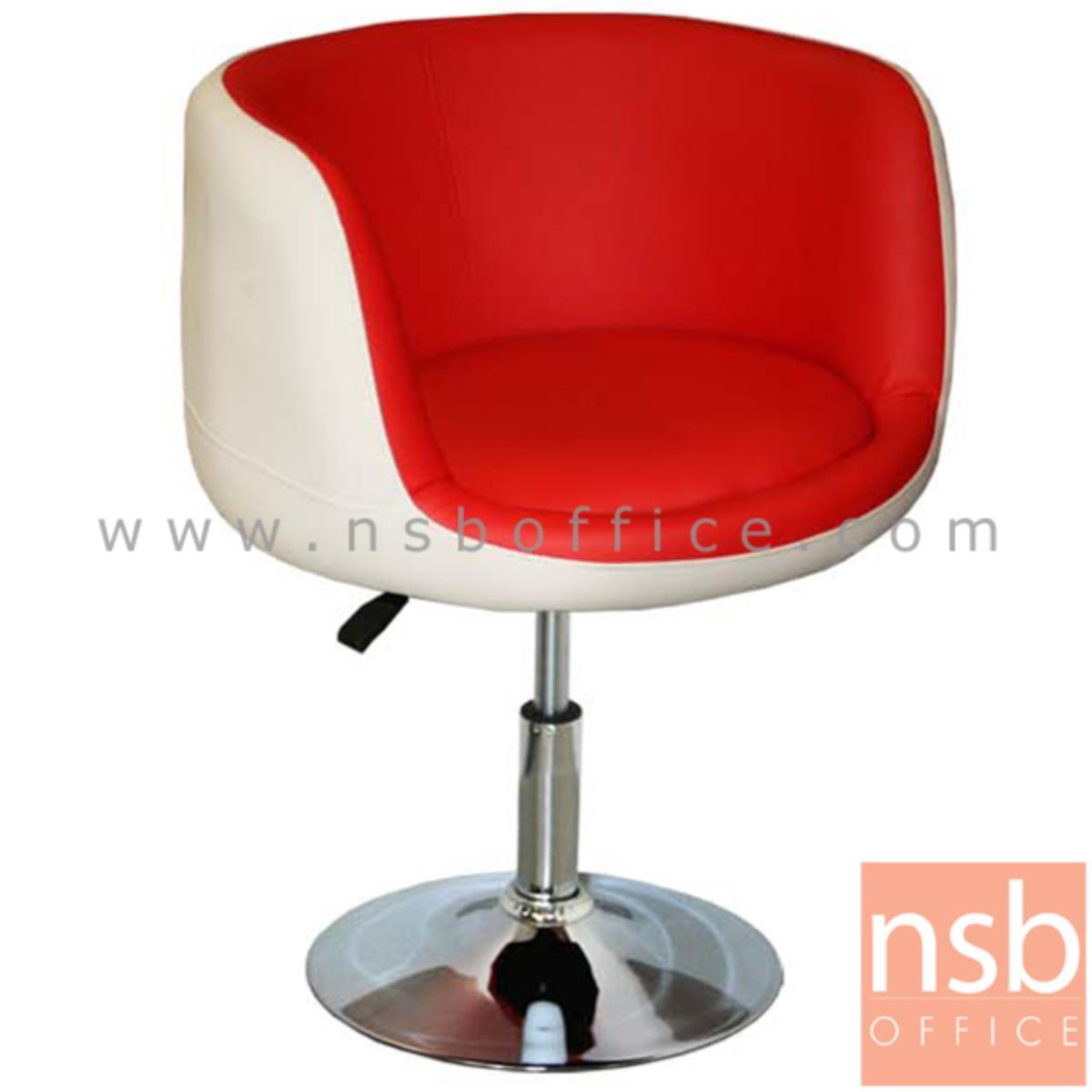 B22A042:เก้าอี้พักผ่อนหนังเทียมสีทูโทน รุ่น Uriah Heep (ยูไรอาห์ฮีป) ขนาด 65W cm. โช๊คแก๊ส โครงเหล็กชุบโครเมี่ยม