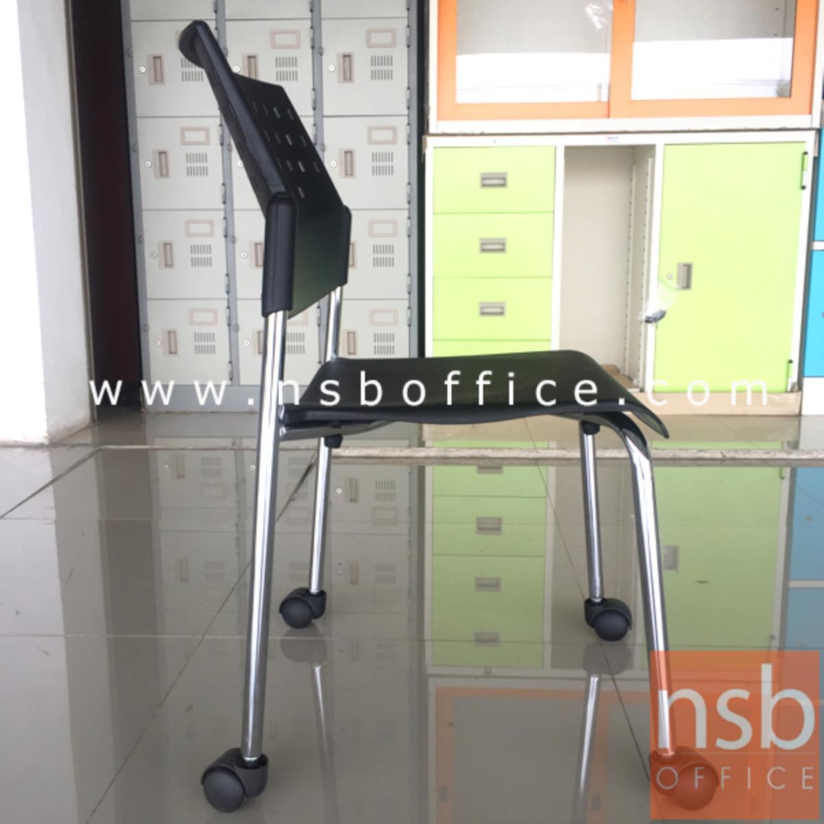 เก้าอี้อเนกประสงค์เฟรมโพลี่ รุ่น Steelbeak (สตีลบีค)  ขาเหล็กชุบโครเมี่ยม ล้อเลื่อน