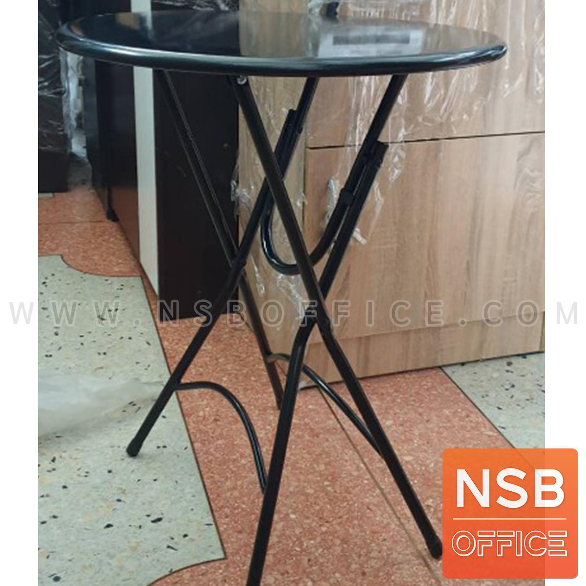 โต๊ะพับสเตนเลส รุ่น Lauv (ลาว์ฟ) ขนาด 60Di*75H cm. ขาพ่นสี