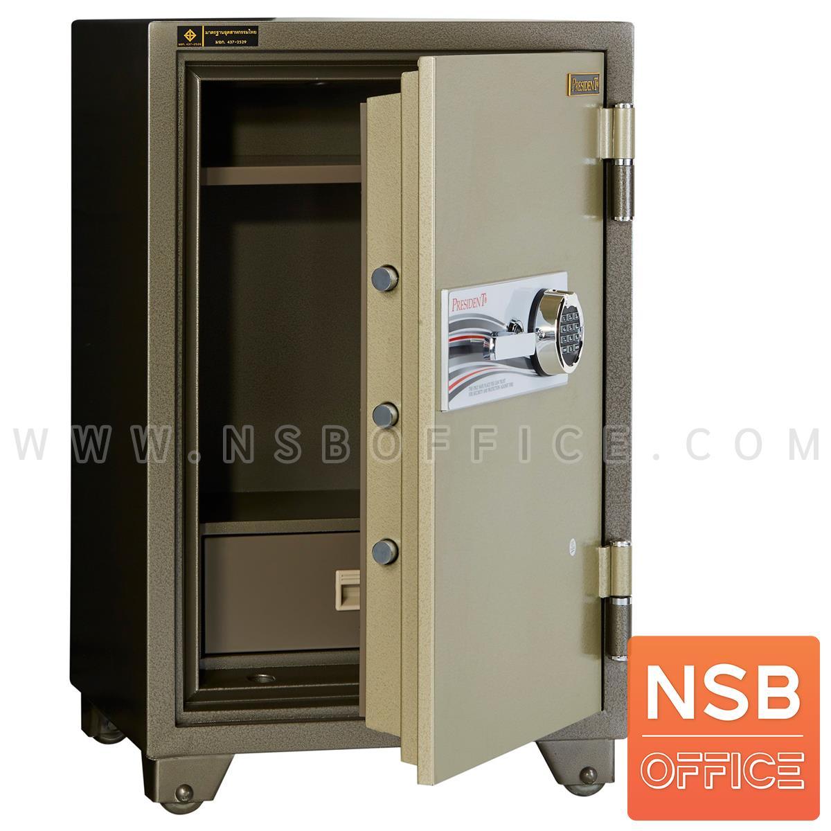 F05A082:ตู้เซฟนิรภัยดิจิตอลระบบสแกนนิ้วมือ 190 กก.  รุ่น PRESIDENT-SB40DF 1 กุญแจ 1 รหัส