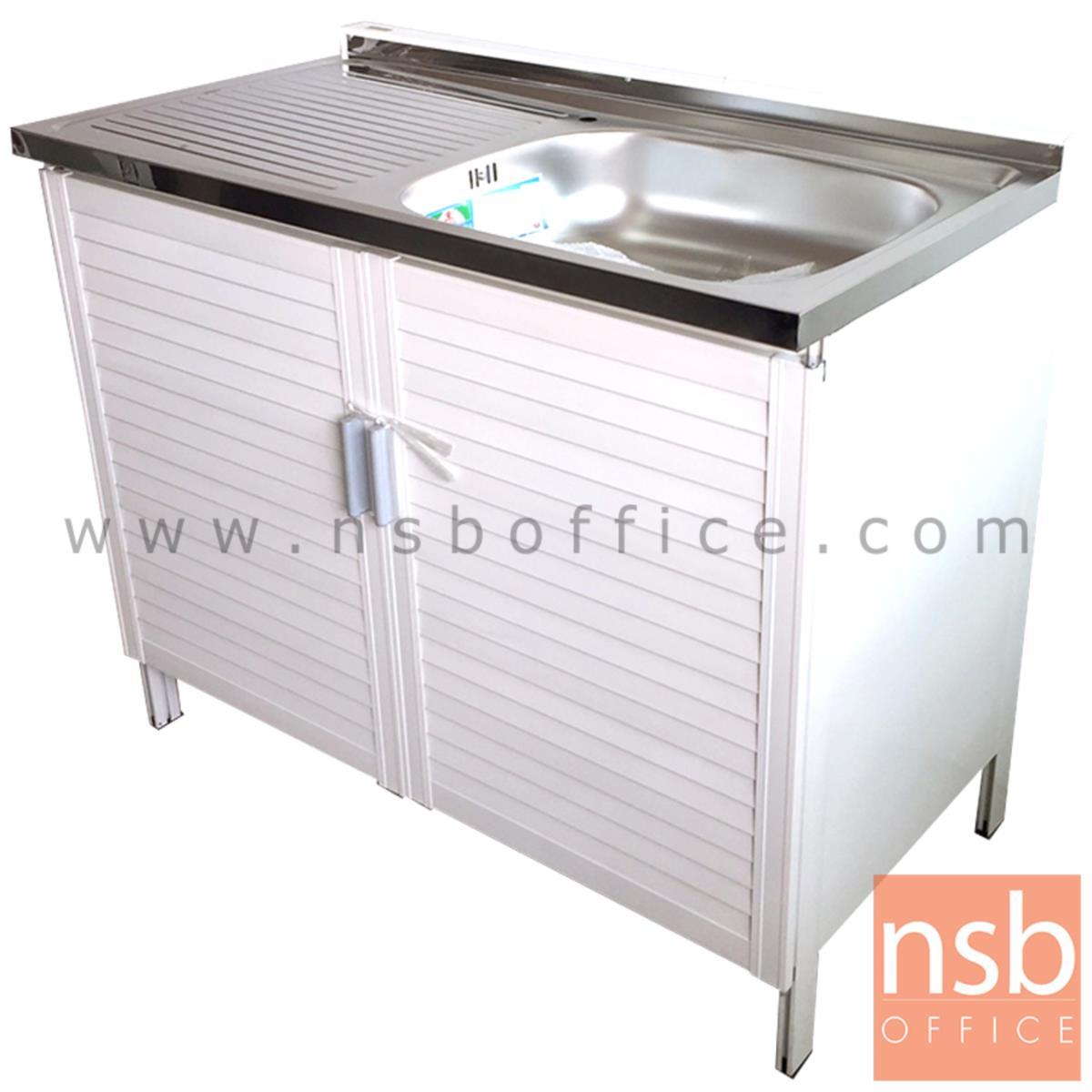 K07A005:ตู้ครัวพร้อมซิงค์ล้างจาน  ขนาด 100W*82H cm. สีขาว