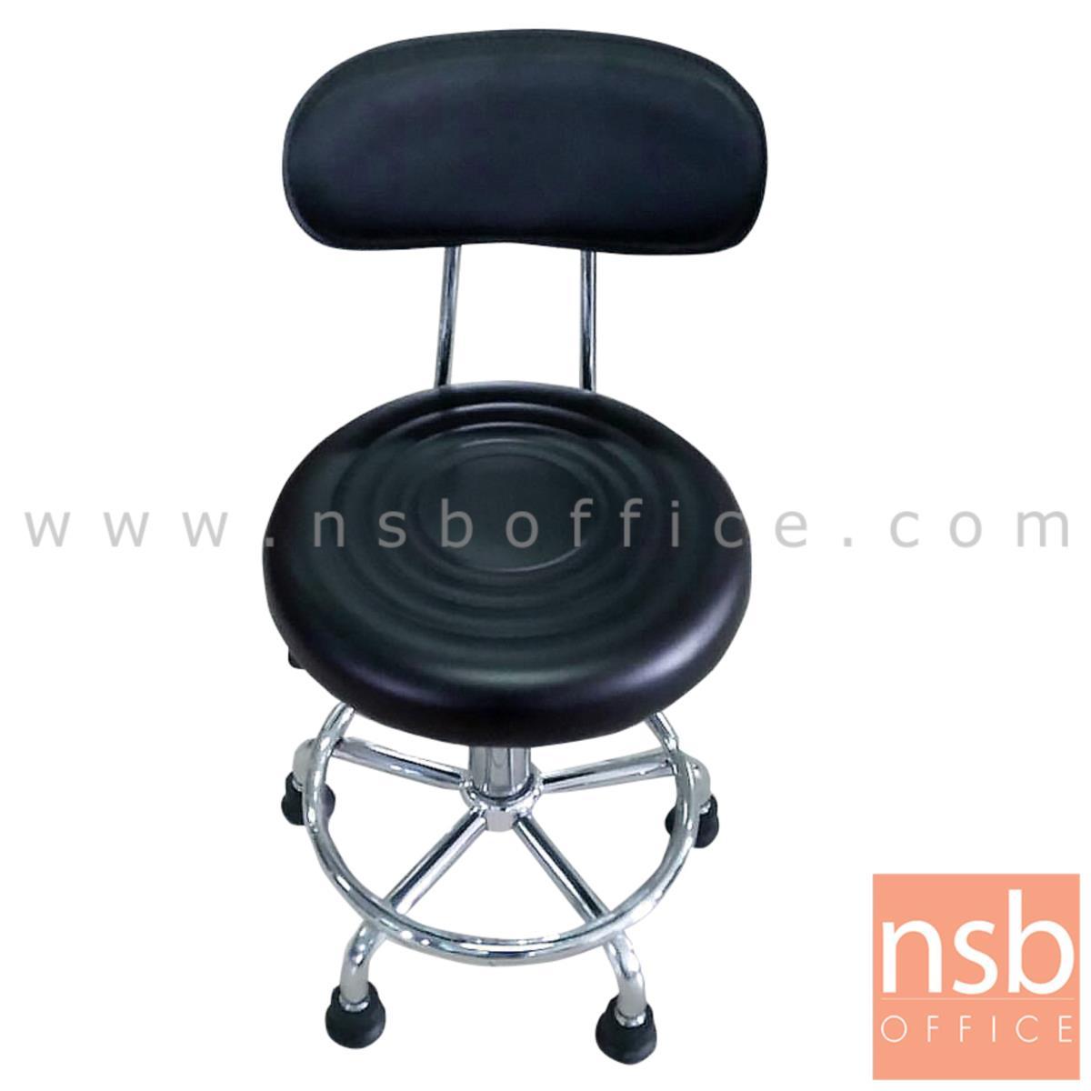 B09A216:เก้าอี้บาร์ที่นั่งกลม   รุ่น Devil (เดวิล)  โช๊คแก๊ส ขาจุกแป้น