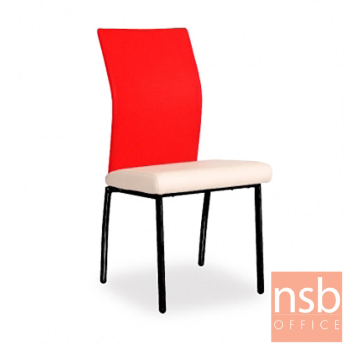 B20A097:เก้าอี้อเนกประสงค์จัดเลี้ยง รุ่น GD-SP/N  ขาเหล็กพ่นดำ