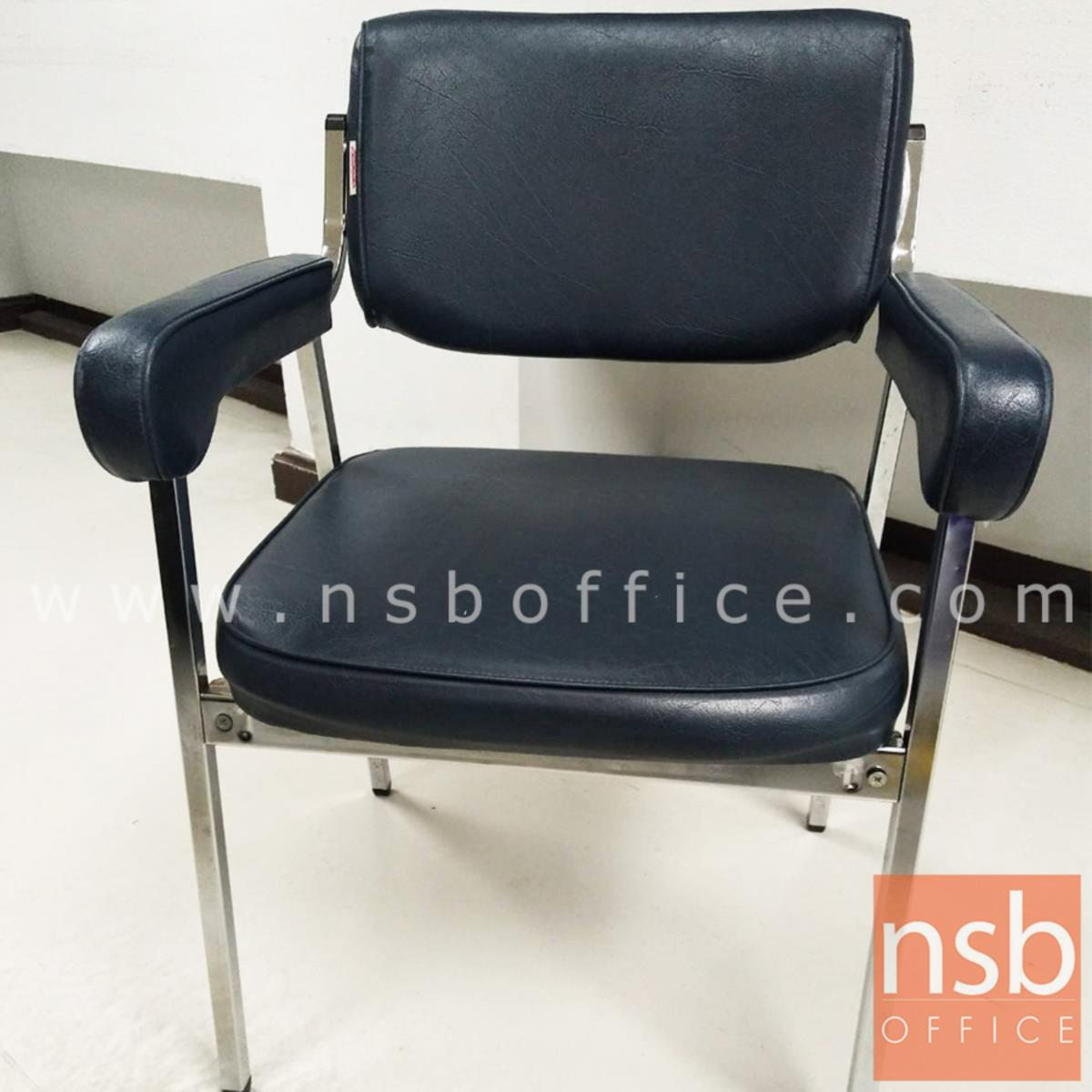 เก้าอี้อเนกประสงค์ รุ่น CM-015 ขาเหล็ก