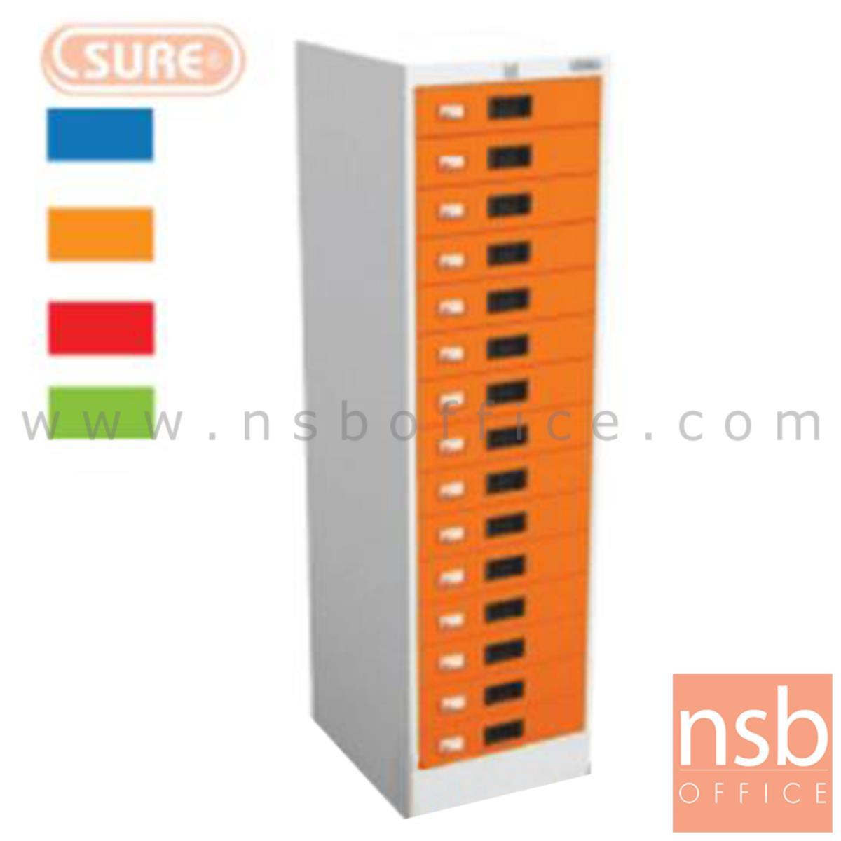 E04A036:ตู้เหล็กเก็บแบบฟอร์ม15 ลิ้นชัก ยี่ห้อ SURE รุ่น CFC-215 หน้าบานสีสัน (มี 4 สีให้เลือก)