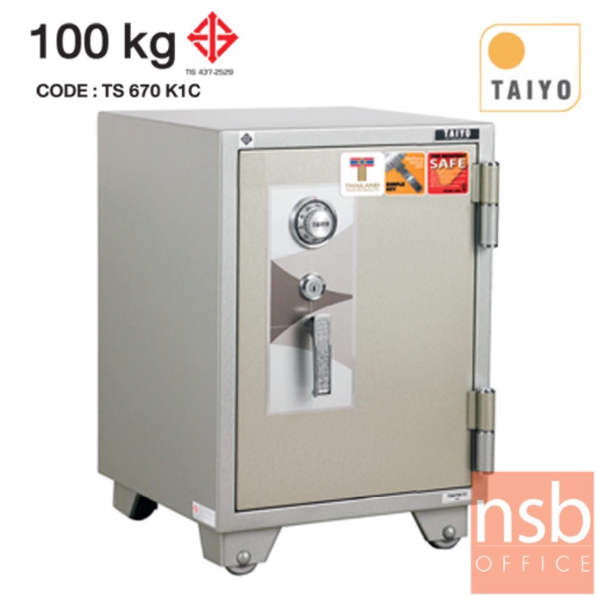 F01A007:ตู้เซฟ TAIYO 100 กก. 1 กุญแจ 1 รหัส   (TS 670 K1C มอก.)