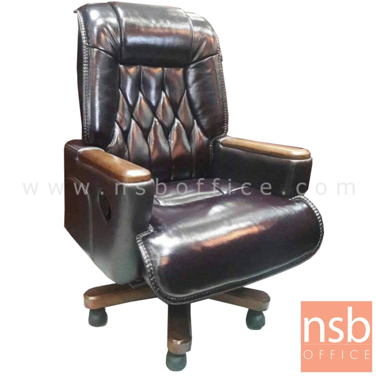 B25A129:เก้าอี้ผู้บริหารหนังแท้ รุ่น Garfunkel (การ์ฟังเกล)  ปรับเอนได้ แขน-ขาไม้