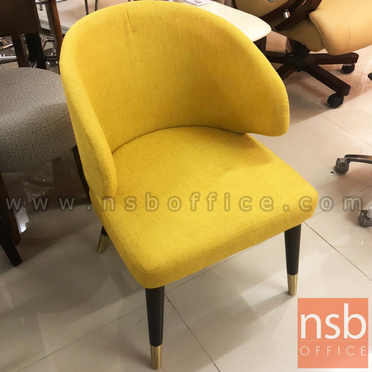 B29A376:เก้าอี้โมเดิร์นหุ้มผ้า รุ่น Coldplay (โคลเพลย์)  โครงขาเหล็ก