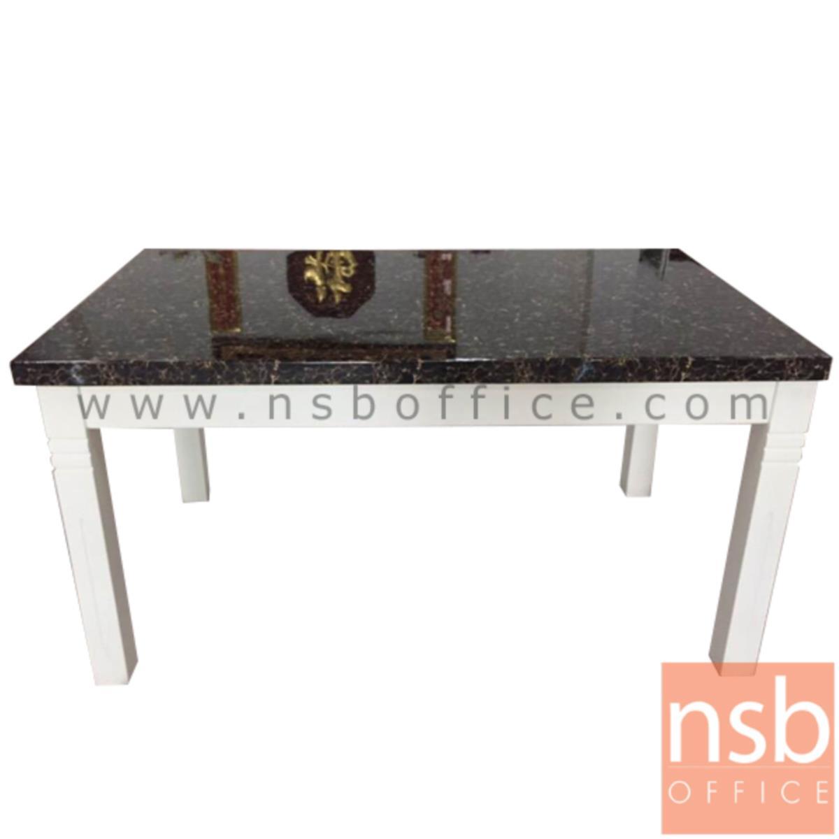 G14A169:โต๊ะรับประทานอาหารหน้าหินอ่อนสีดำ รุ่น Graham (เกรแฮม) ขนาด 150W cm. โครงขาไม้ยางพารา