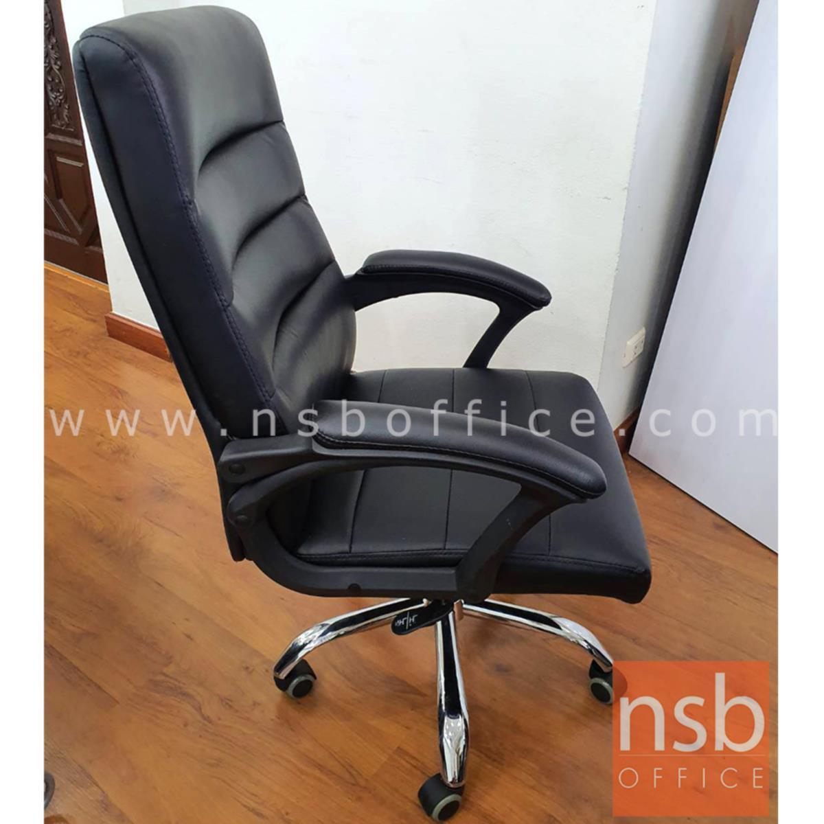 เก้าอี้ผู้บริหาร รุ่น VISCARIA (เวสกาเรีย)  โช๊คแก๊ส มีก้อนโยก ขาเหล็กชุบโครเมี่ยม