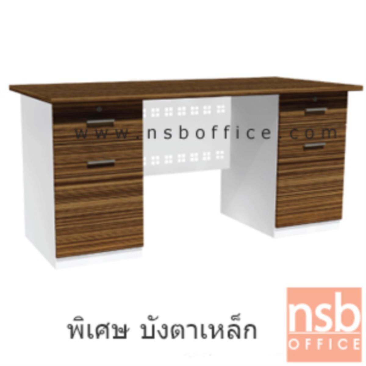 โต๊ะทำงาน 2 ลิ้นชัก 2 บานเปิด   รุ่น Harmonick (ฮาโมนิค) ขนาด 155W cm. พร้อมบังโป๊เหล็ก สีซีบราโน่-ขาว