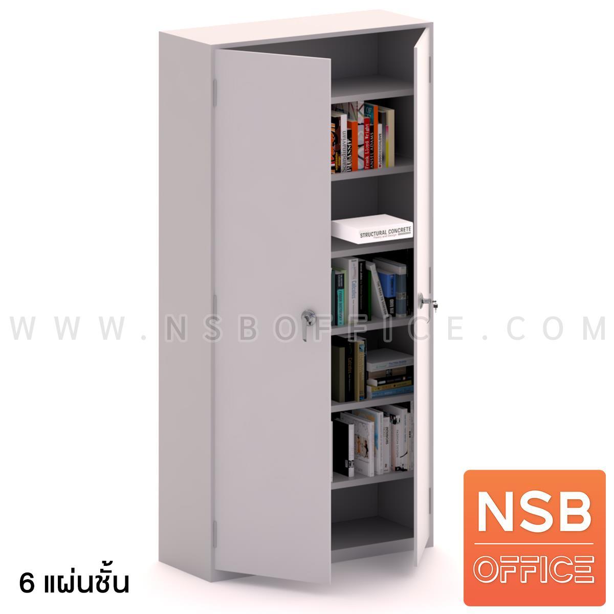 ตู้เก็บอุปกรณ์เหล็ก ใหญ่พิเศษ รุ่น Nature (เนเจอร์) ขนาด 106.6W*203.5H cm.