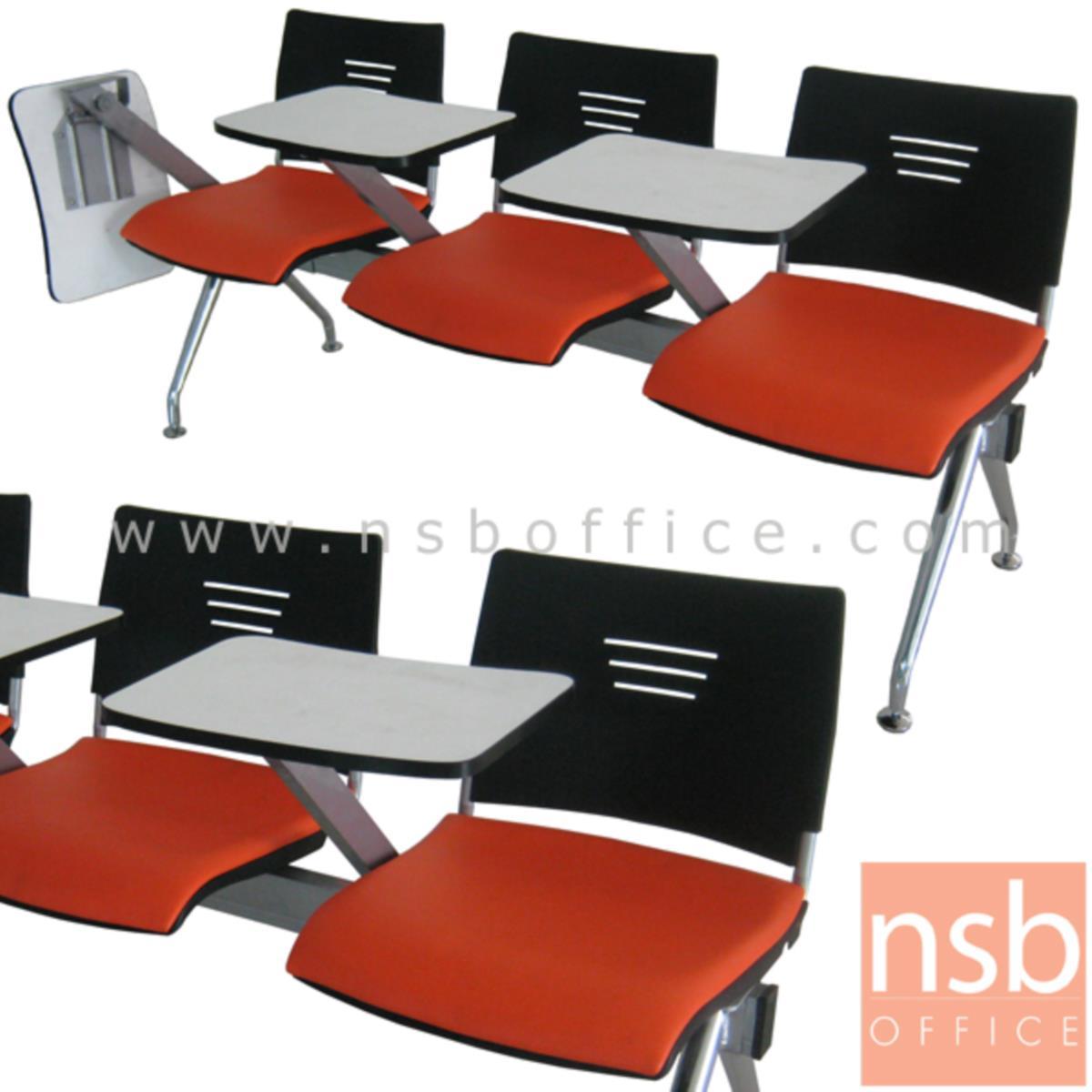 เก้าอี้เลคเชอร์แถวเฟรมโพลี่หุ้มเบาะ รุ่น Shaffer (ชาฟเฟอร์) 2 ,3 และ 4 ที่นั่ง ขาเหล็กชุบโครเมี่ยม