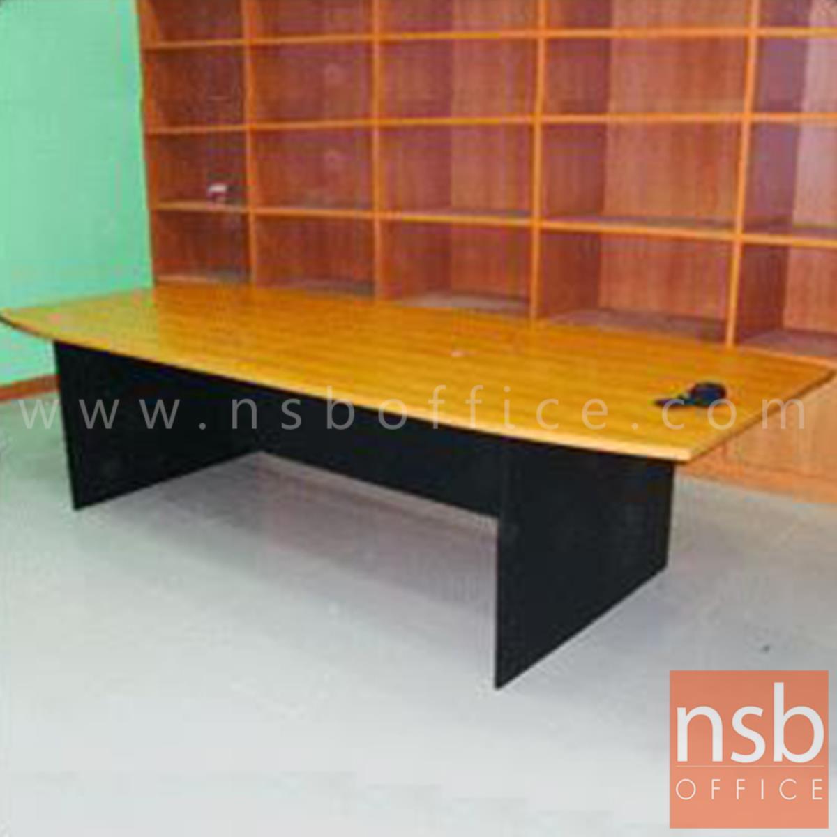 โต๊ะประชุมทรงเรือ  รุ่น Tyrese (ไทรีส) 6 ,10 ที่นั่ง ขนาด 180W ,240W cm. ขาไม้