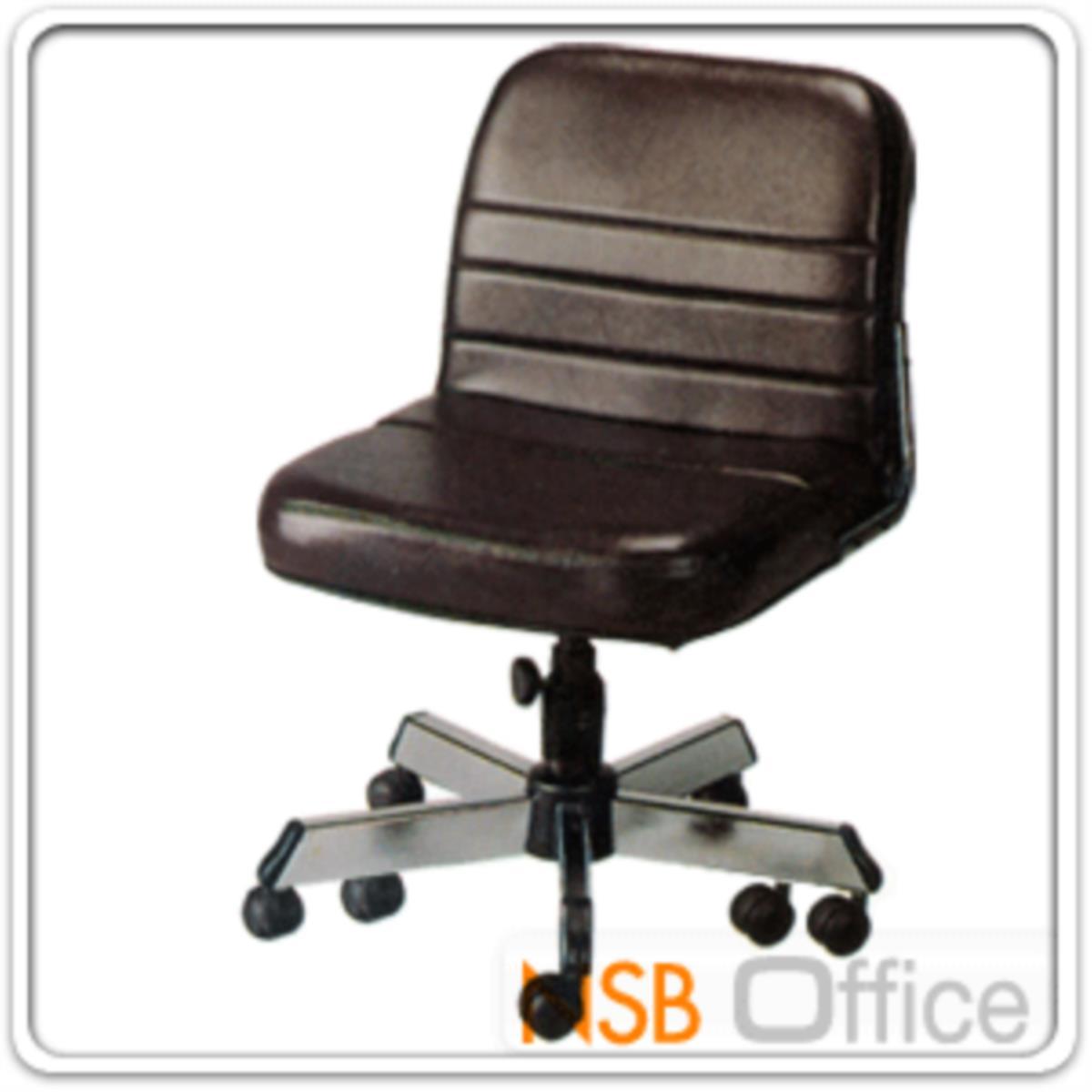 เก้าอี้สำนักงาน รุ่น Cardarople  ขาเหล็ก 10 ล้อ