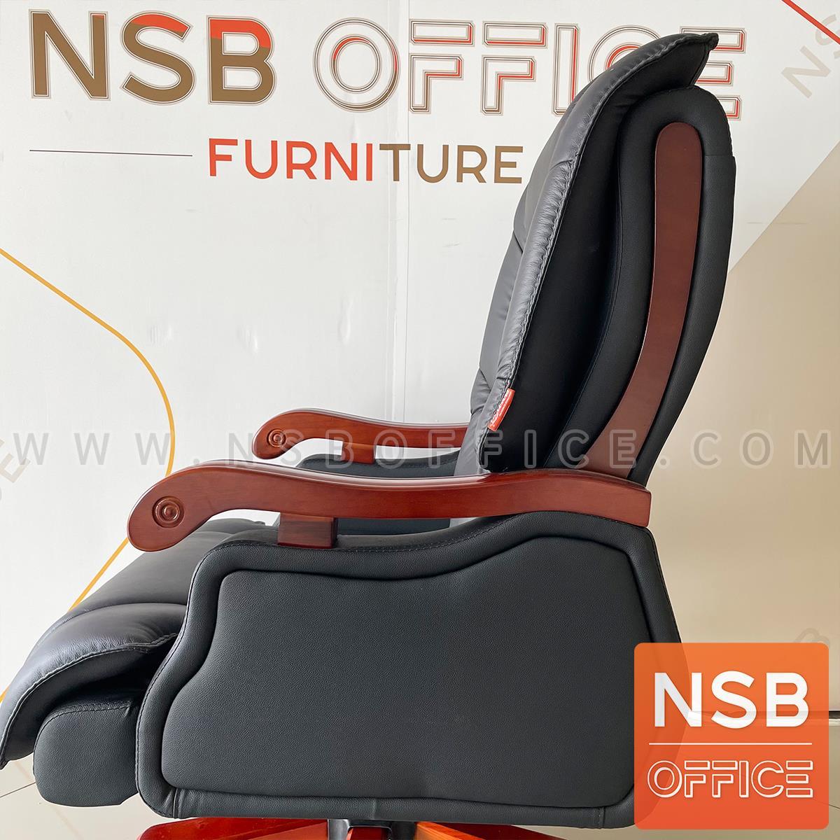 เก้าอี้ผู้บริหารหนังแท้ รุ่น Flax (แฟ็กซ์)  ขา-แขนไม้