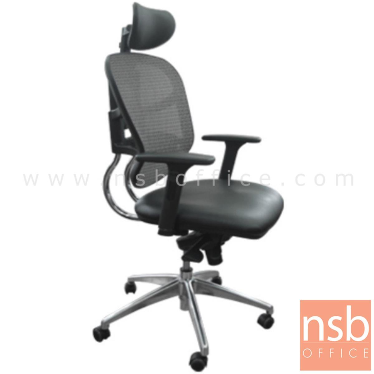 B24A131:เก้าอี้ผู้บริหารหลังเน็ต รุ่น Ellesse  โช๊คแก๊ส มีก้อนโยก ขาเหล็กชุบโครเมี่ยม