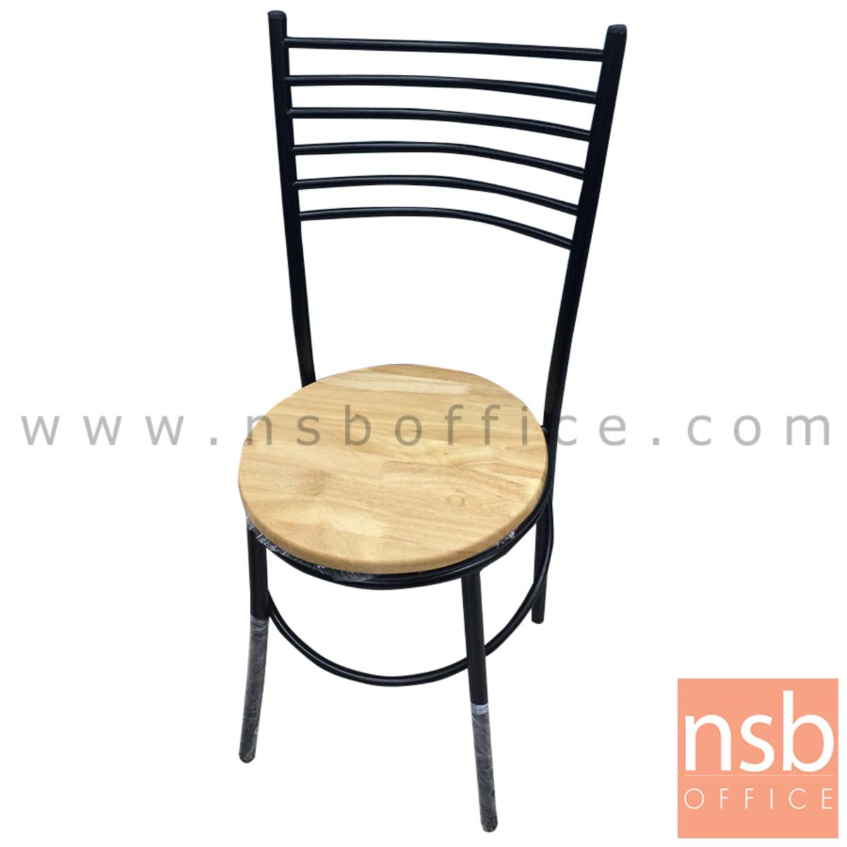 B20A089:เก้าอี้อเนกประสงค์เหล็ก รุ่น Ardie (อาร์ดี้)  ขาเหล็กพ่นดำ