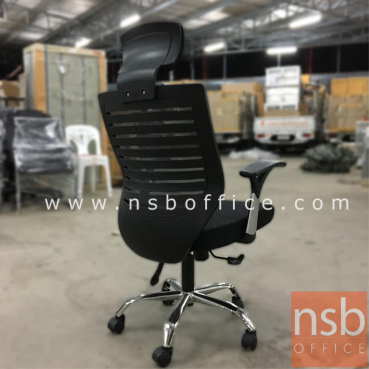 เก้าอี้ผู้บริหารหลังเน็ต รุ่น Nightcrawlers (ไนท์คราวเลอรส์)  โช๊คแก๊ส มีก้อนโยก ขาเหล็กชุบโครเมี่ยม
