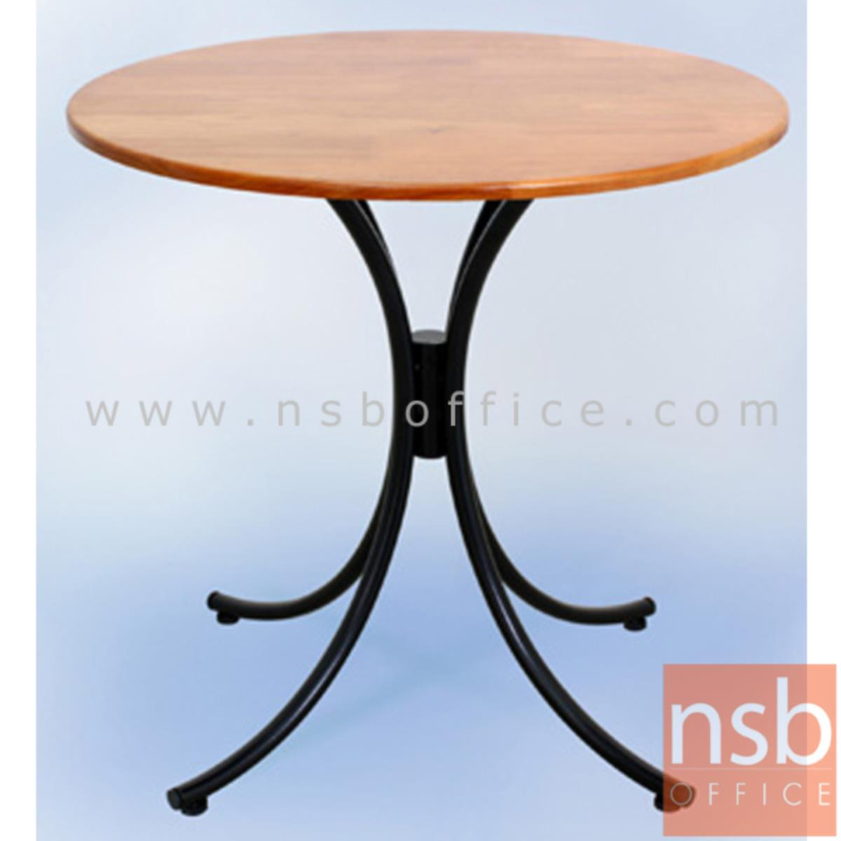 A14A004:โต๊ะหน้าไม้ยางพารา รุ่น Corrado (คอร์ราโด) ขนาด 60Di ,75Di cm. ขาเหล็ก