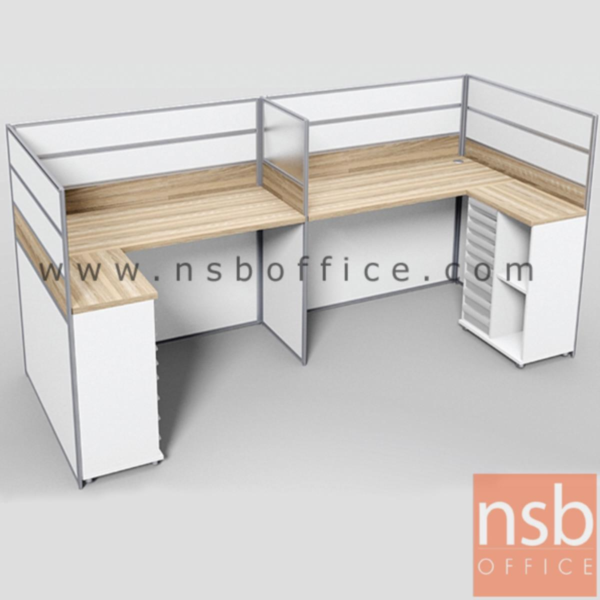 A04A173:ชุดโต๊ะทำงานกลุ่มตัวแอล 2 ที่นั่ง   ขนาดรวม 306W1*122W2 cm. พร้อมตู้ข้างเอกสาร