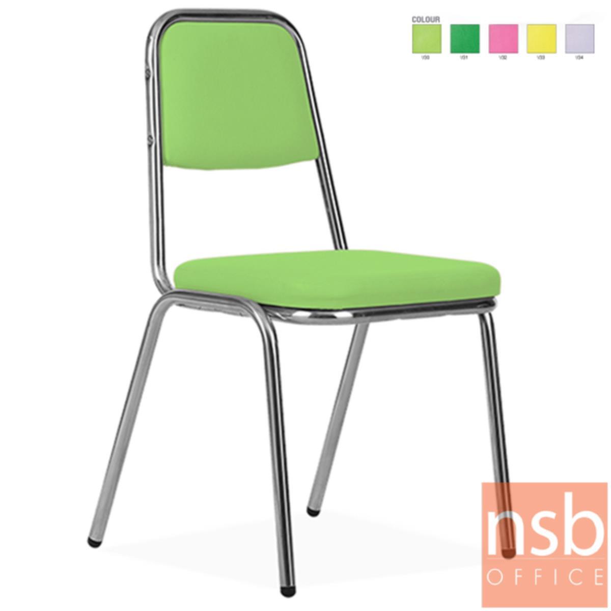 เก้าอี้อเนกประสงค์จัดเลี้ยง รุ่น TY-701CC  ขาเหล็กชุบโครเมี่ยม