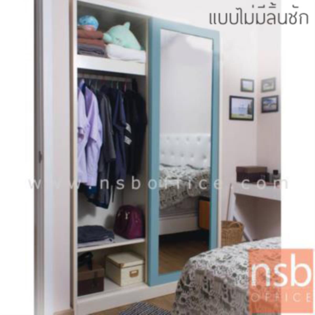 ตู้เสื้อผ้าบาน 1 บานเลื่อนทึบ 1 เลื่อนกระจกเงา สูง 200H cm. รุ่น BW-02 มีแผ่นกั้นกลาง
