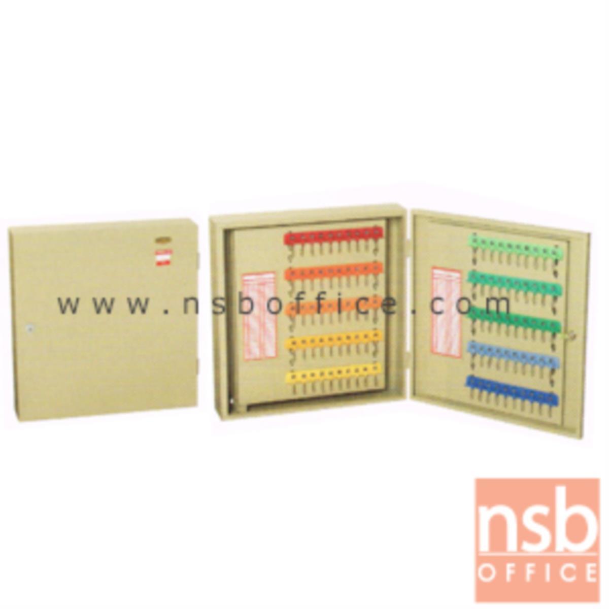 E17A006:ตู้เก็บกุญแจ 100 ดอก KB-8100