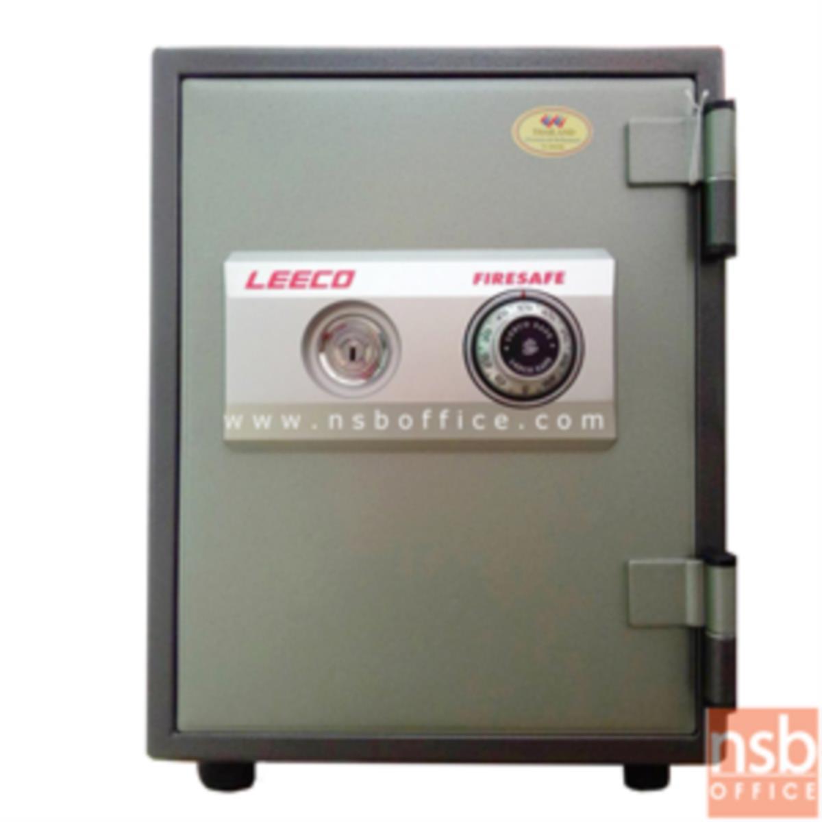 F02A005:ตู้เซฟนิรภัย 25 กก. ลีโก้ รุ่น LEECO-ES-7 มี 1 กุญแจ 1 รหัส (เปลี่ยนรหัสไม่ได้)