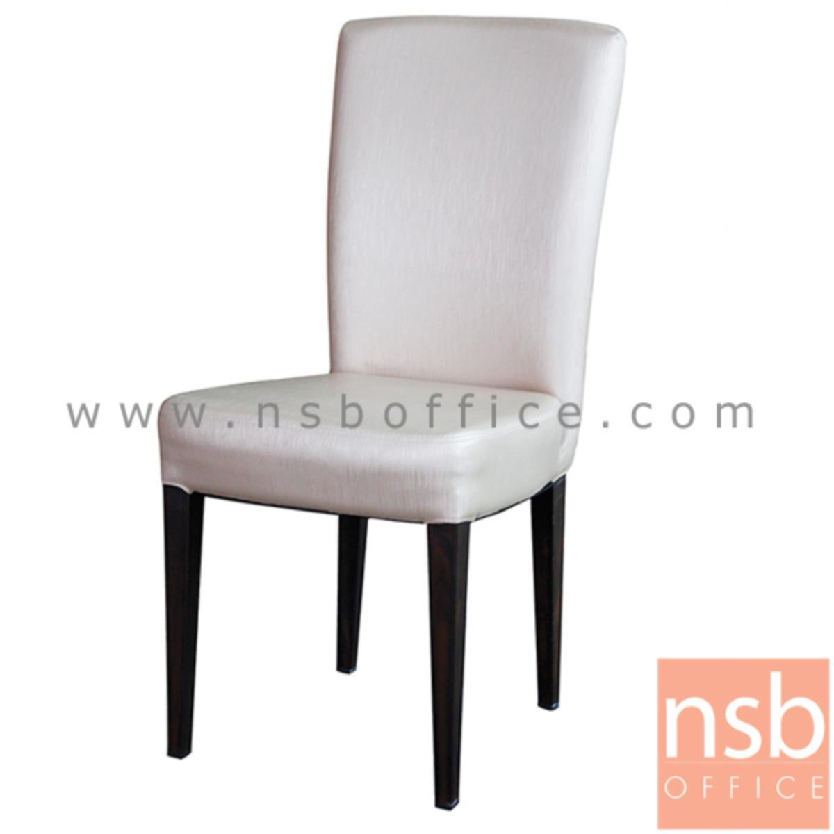 เก้าอี้เหล็กที่นั่งหุ้มหนัง PU รุ่น Raphael (ราฟาเอล) ขาเหล็กพ่นสีไม้จริง