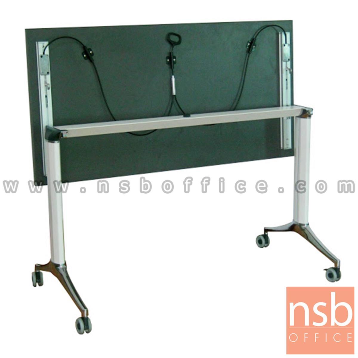 โต๊ะประชุมพับเก็บได้ล้อเลื่อน  ขนาด 120W ,160W ,180W cm.  ขาผลิตจากอลูมินั่ม