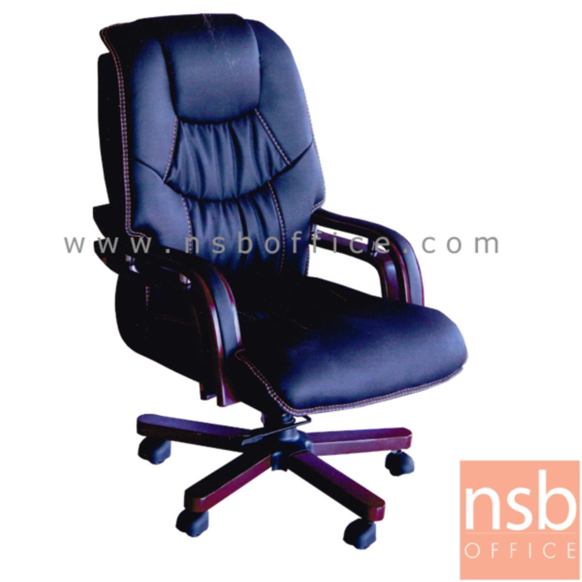 B25A077:เก้าอี้ผู้บริหารหนัง PU รุ่น Travolta (ทราโวลตา)  โช๊คแก๊ส มีก้อนโยก ขาไม้