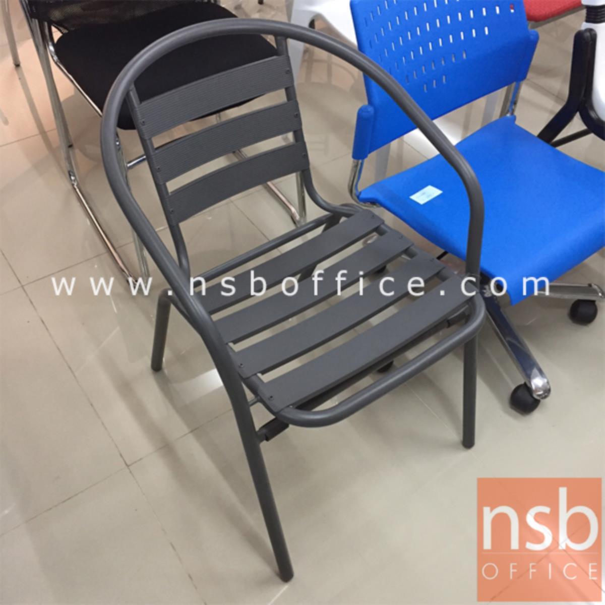 เก้าอี้สนามโครงเหล็กพ่นเทา รุ่น Folklore (โฟล์กลอร์)