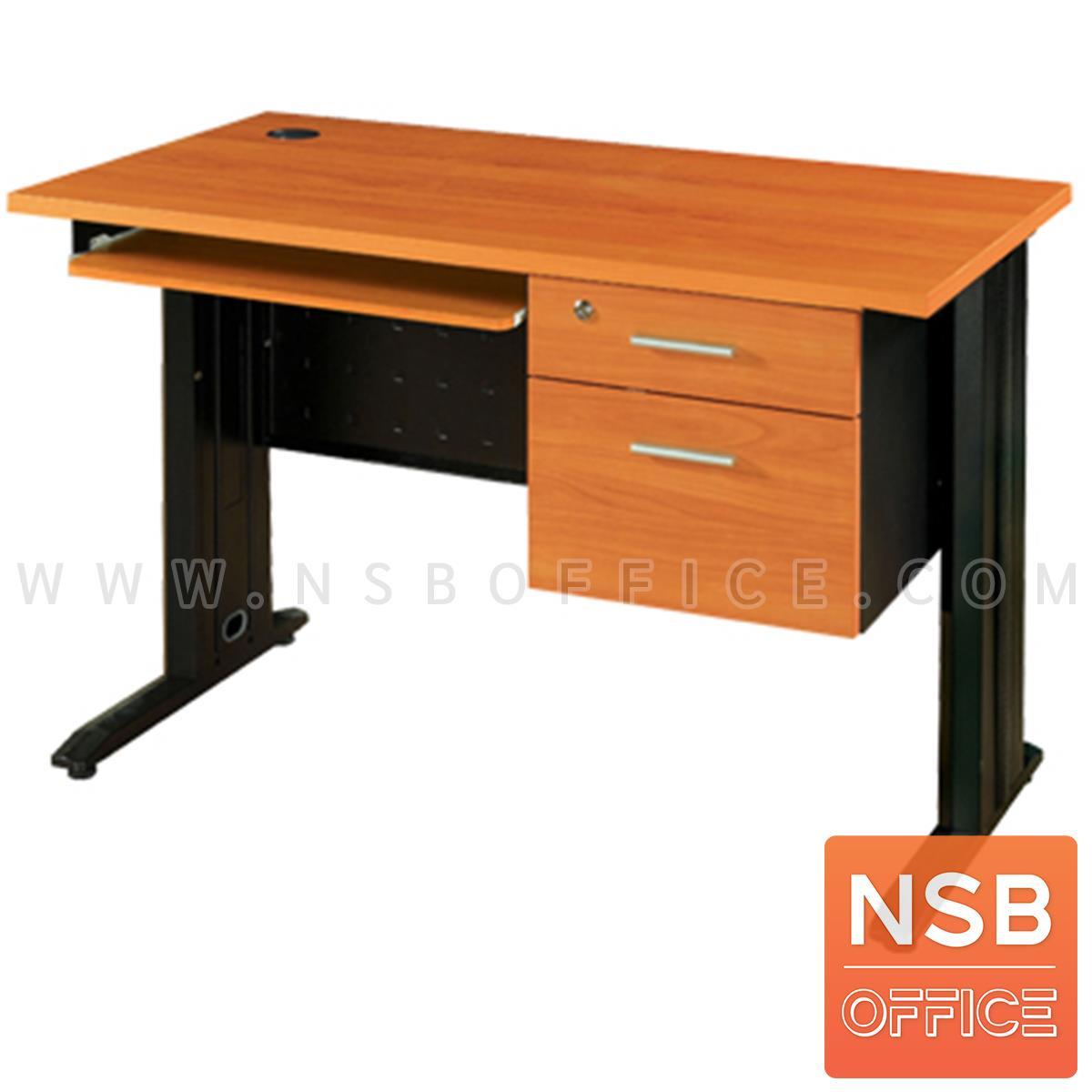 A10A001:โต๊ะคอมพิวเตอร์ 2 ลิ้นชักข้าง ขนาด 120W*75H cm. พร้อมรางคีย์บอร์ด  รุ่น S-CD-2021  ขาเหล็กตัวแอลสีดำ