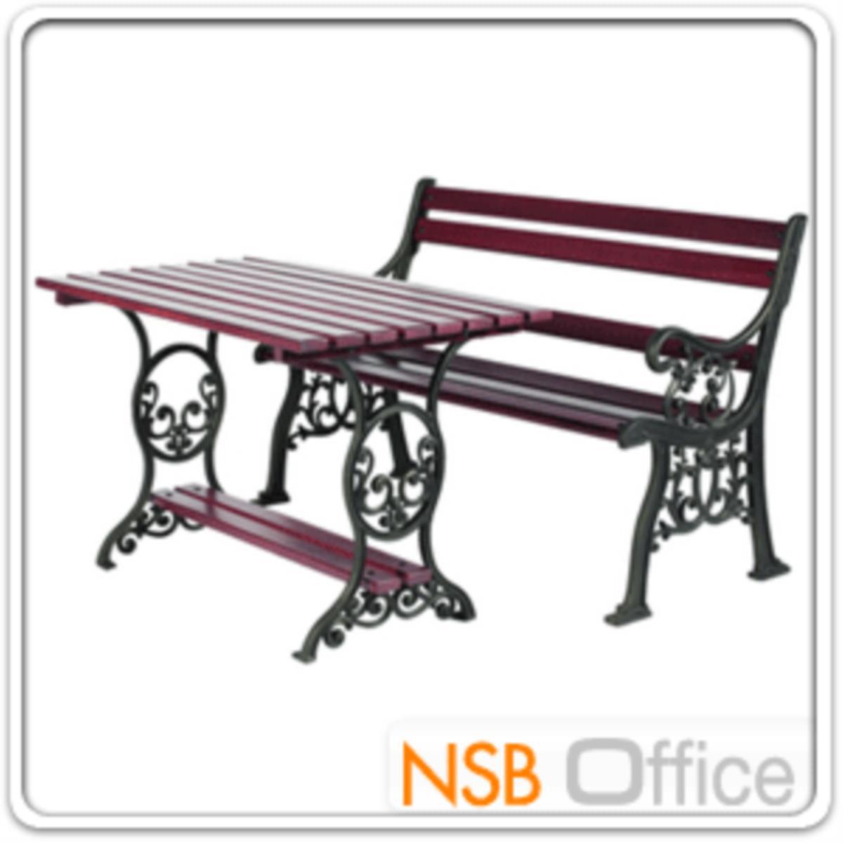 ชุดโต๊ะสนาม พร้อมเก้าอี้ กทม. BKK-COT31 (โต๊ะ 1 + เก้าอี้ 2)