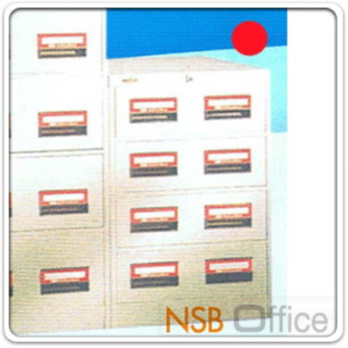 """ตู้เก็บบัตร 4 ลิ้นชัก 54.1W*61.6D*80.7H cm   (บัตรขนาด 5""""*8"""" นิ้ว)"""