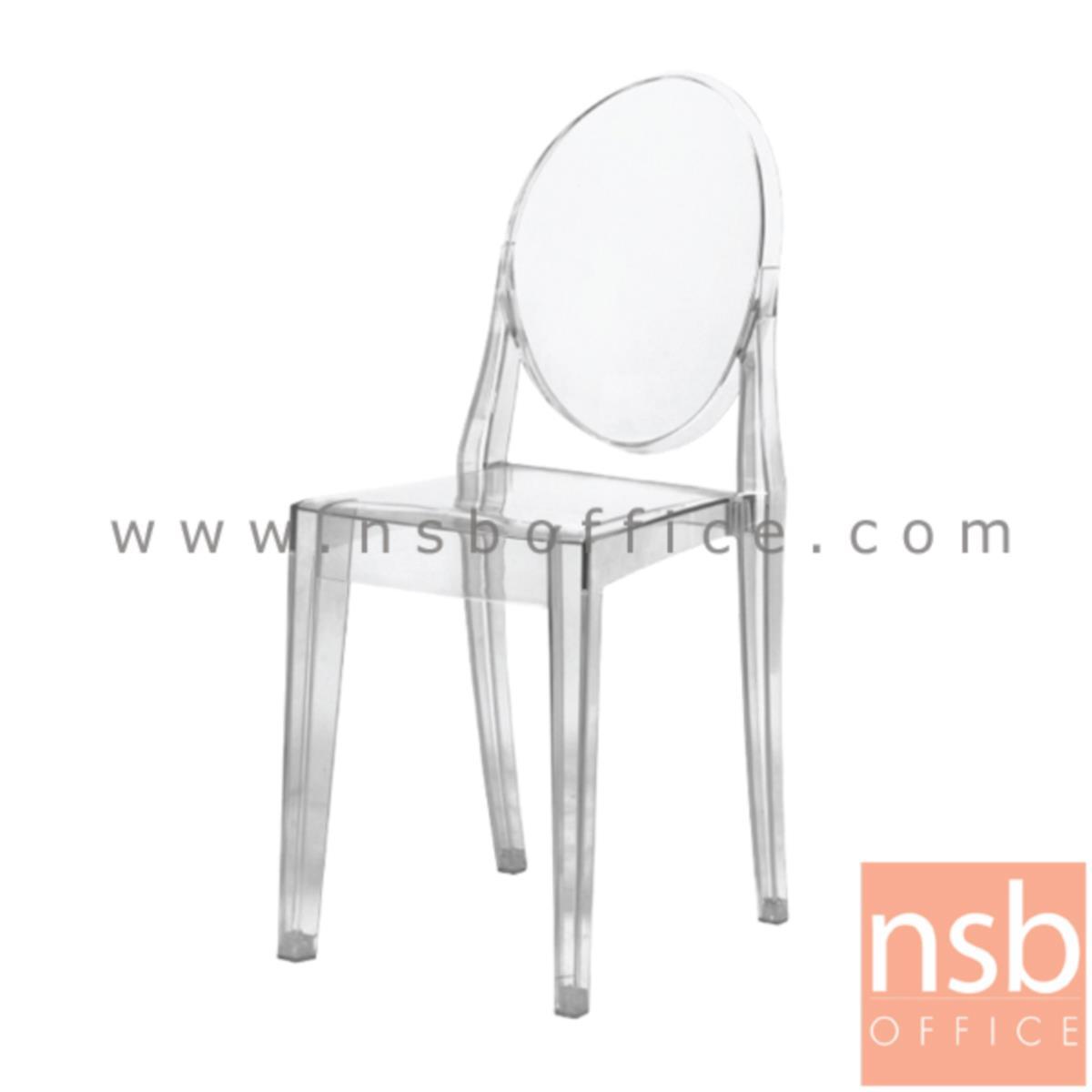 B29A078:เก้าอี้โมเดิร์นพลาสติก(PC)ล้วน รุ่น PP9220 ขนาด 38W cm.