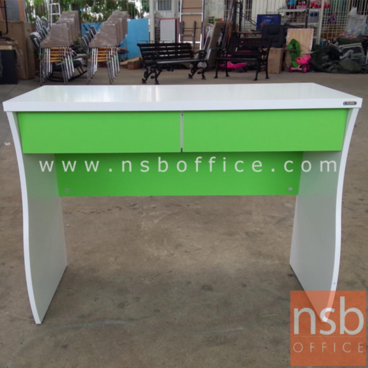 โต๊ะทำงานสีสัน  2 ลิ้นชัก รุ่น MT-KDI1101  ขนาด 100W cm. ขาโค้ง