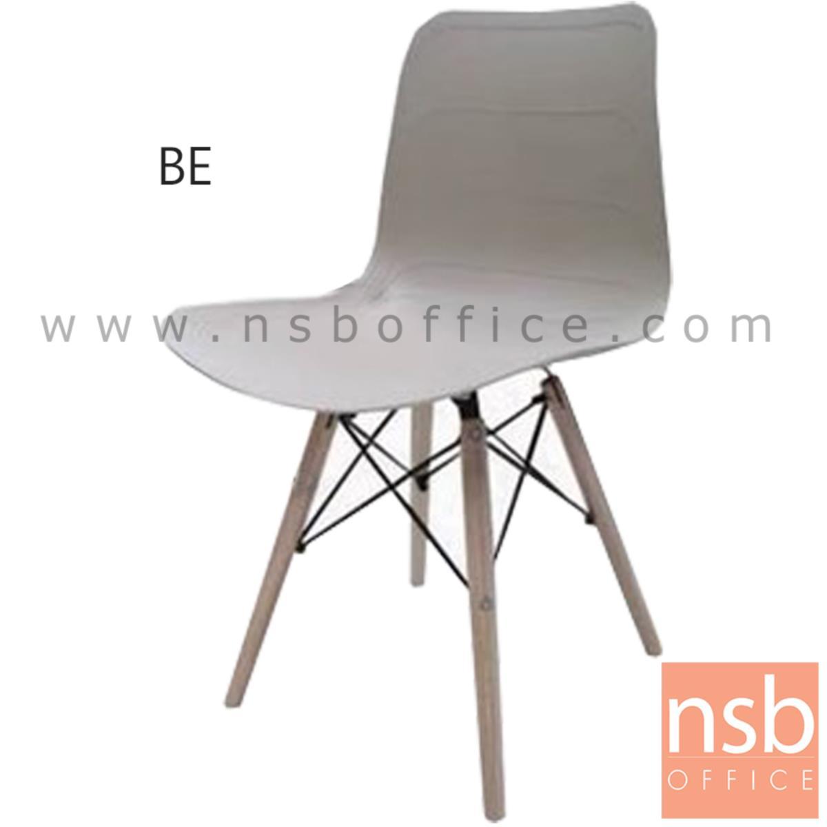 เก้าอี้โมเดิร์น รุ่น FOX (ฟอกซ์) ขนาด 45W cm. ขาไม้