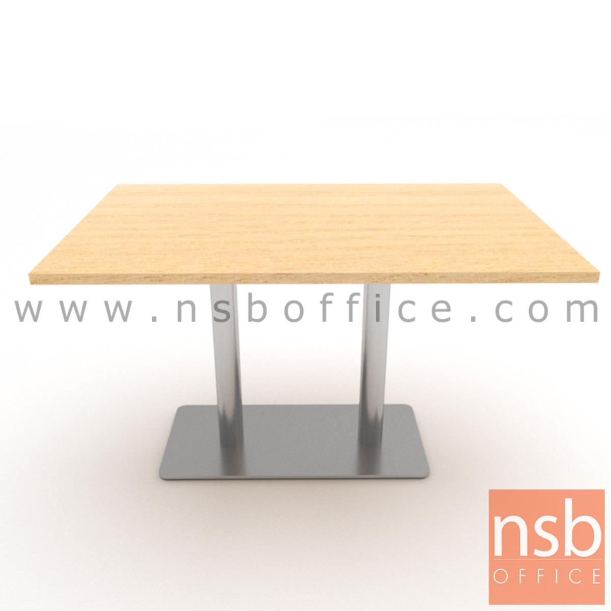 A14A272:โต๊ะบาร์ COFFEE รุ่น Ceres (ซีรีส) ขนาด 120W cm. ขาเหล็กฐานเหลี่ยมแบนยาว