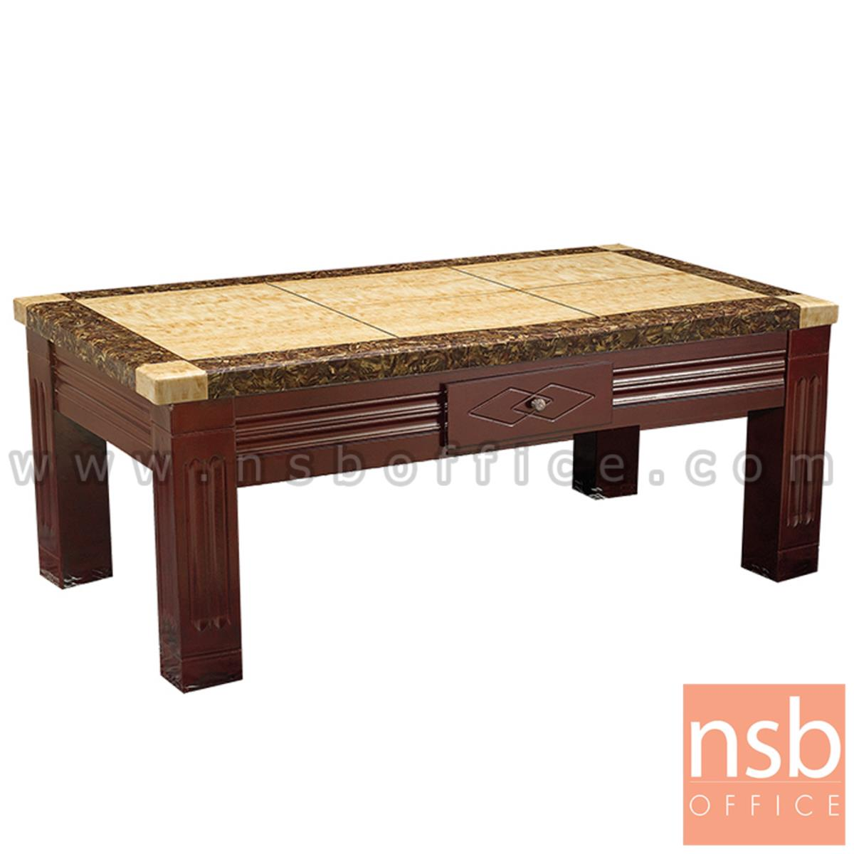B13A209:โต๊ะกลางหินอ่อน  รุ่น MSTL-920 ขนาด 120W cm. ขาไม้