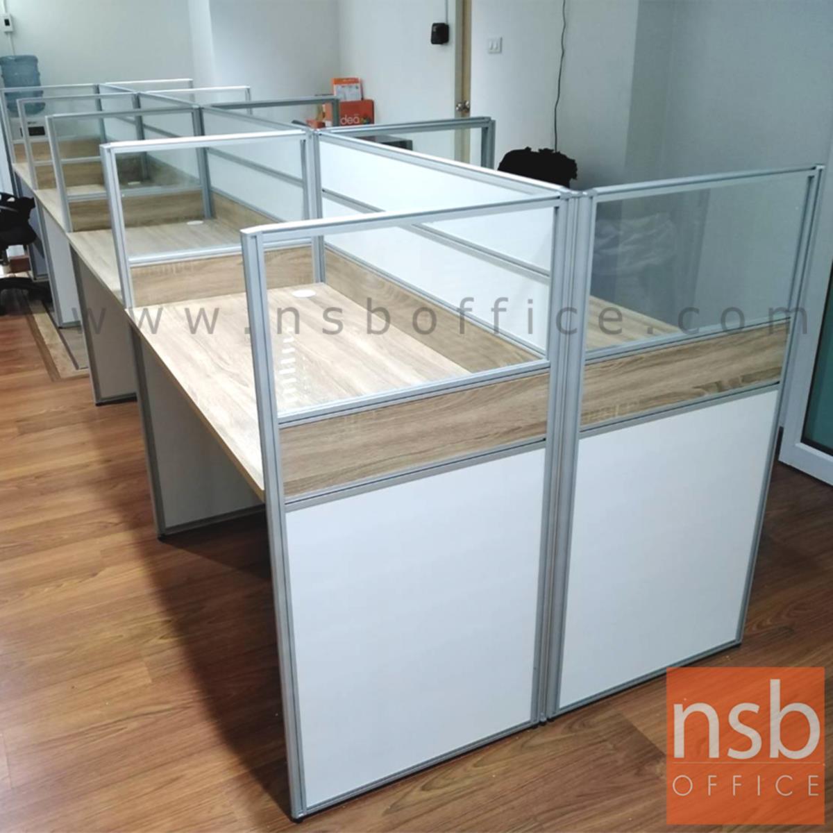 ชุดโต๊ะทำงานกลุ่มหน้าตรง 8 ที่นั่ง รุ่น Barcadi 6 (บาร์คาดี้ 6) ขนาดรวม 490W ,610W cm. มีและไม่มีตู้แขวนเอกสาร