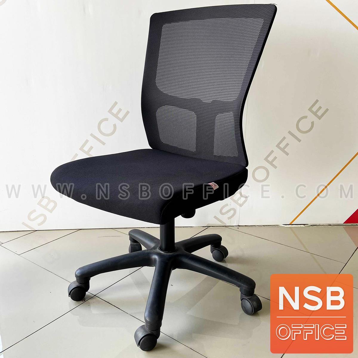 B33A003:เก้าอี้สำนักงานหลังเน็ต ไม่มีท้าวแขน รุ่น Lazenby (เลเซนบี) โช๊คแก๊ส มีก้อนโยก ขาเหล็กชุบโครเมี่ยม