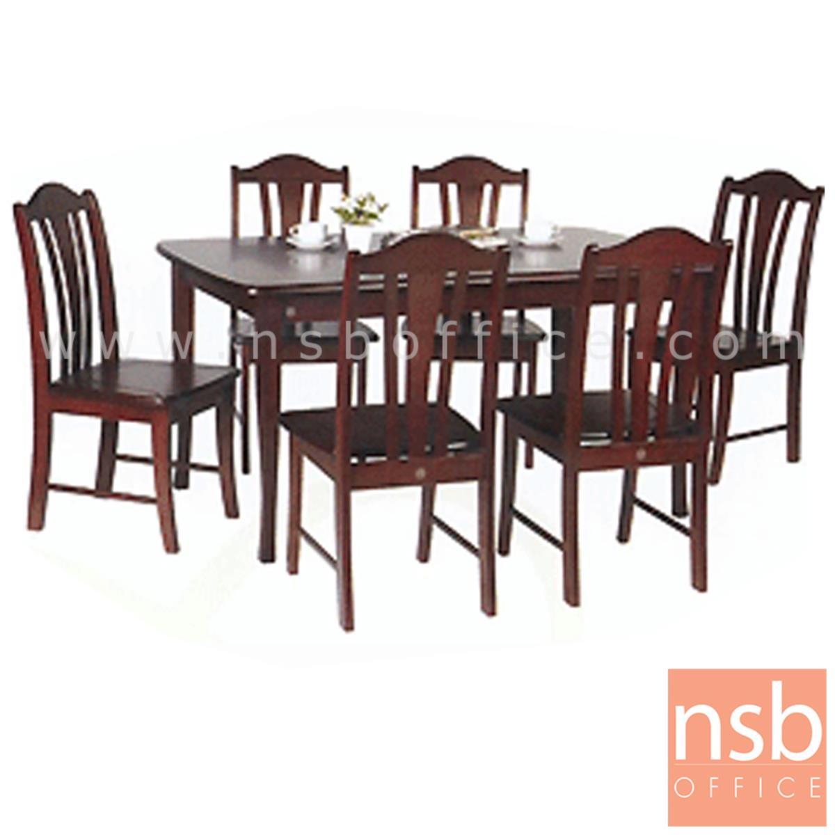 G14A031:ชุดโต๊ะรับประทานอาหารหน้าไม้ยางพารา 6 ที่นั่ง  รุ่น SUNNY-20 ขนาด 150W cm. พร้อมเก้าอี้