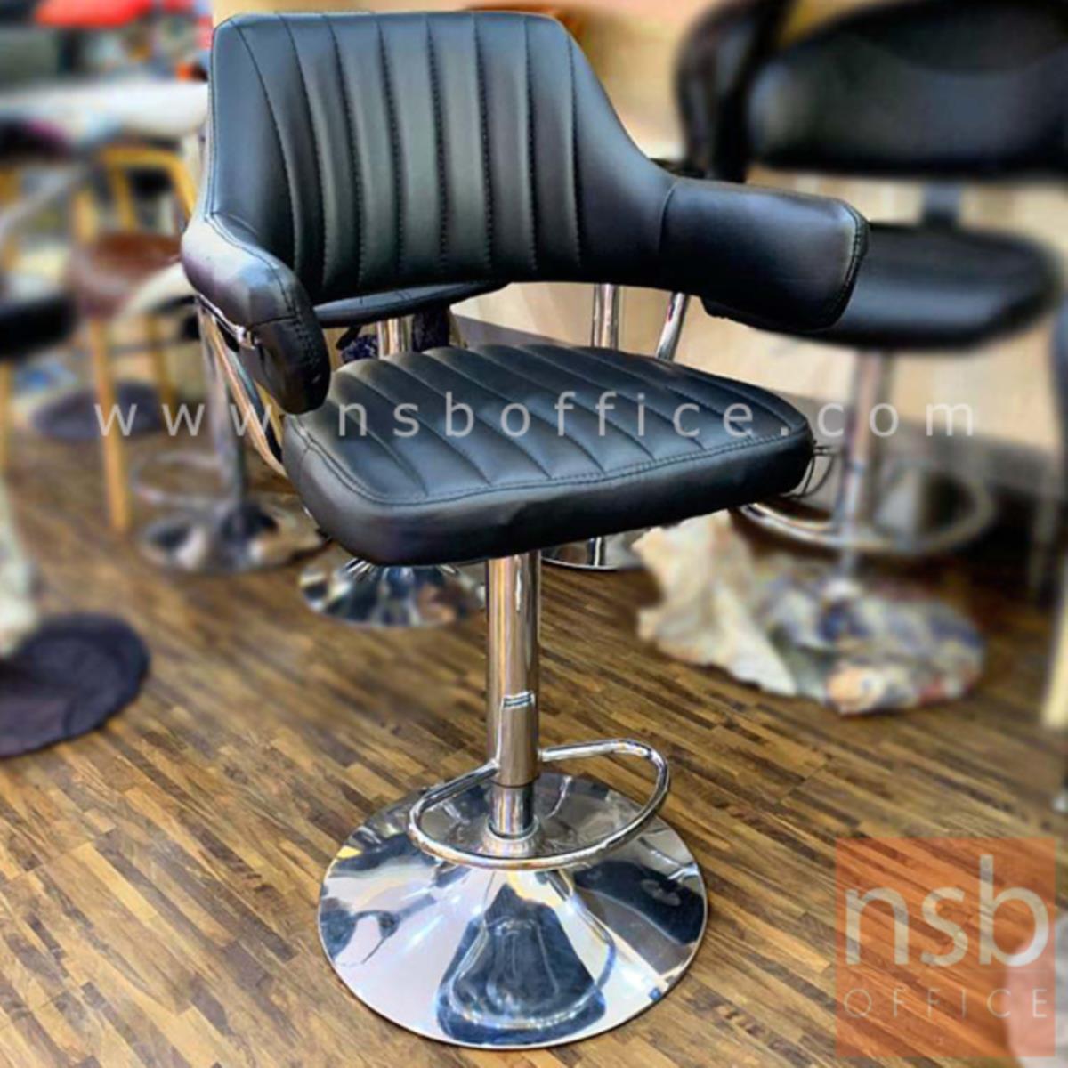 เก้าอี้บาร์สูงหนังเทียม รุ่น Erebor (เอเรบอร์) ขนาด 59W cm. โช๊คแก๊ส ขาโครเมี่ยมฐานจานกลม