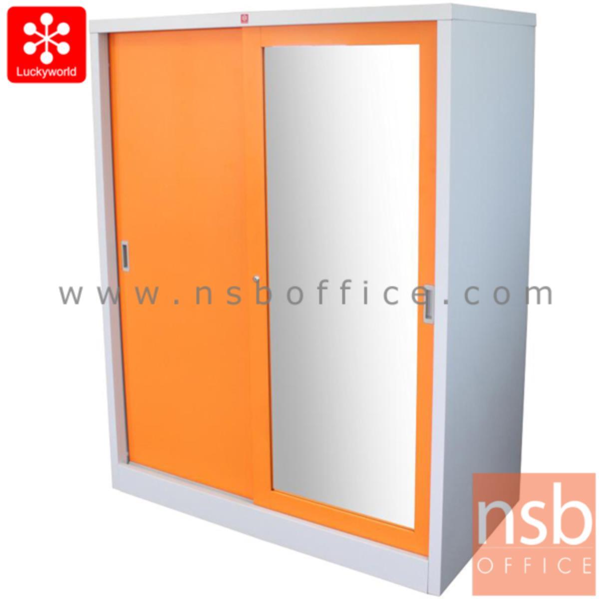 E31A070:ตู้เสื้อผ้าเตี้ย บานเลื่อน บานทึบ/บานกระจกเงา H152.5 cm. KSV-152K