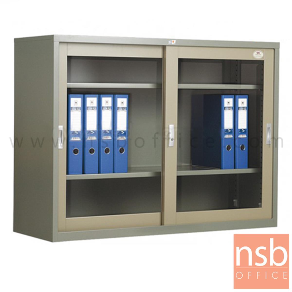 ชุดตู้เก็บเอกสารเหล็ก 4 ฟุต บนบานเลื่อนกระจก ล่างตู้ 3 in 1 พร้อมฐานรอง