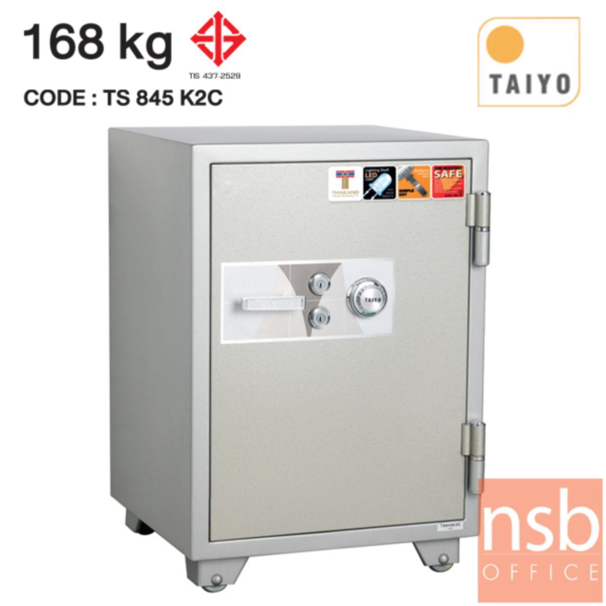 F01A010: ตู้เซฟ TAIYO 168 กก. 2 กุญแจ 1 รหัส   (TS 845 K2C มอก.)